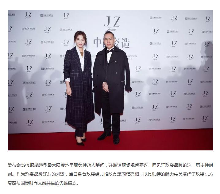 2018玖姿米兰时装周秀场全纪录_05.jpg