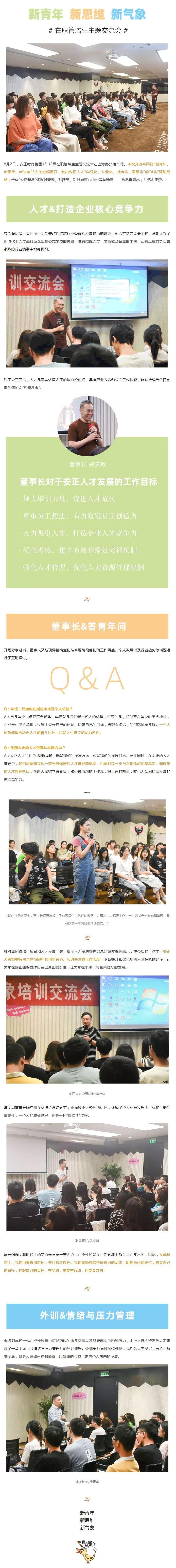 龙8国际最新网址_龙8国际官方网站.jpg